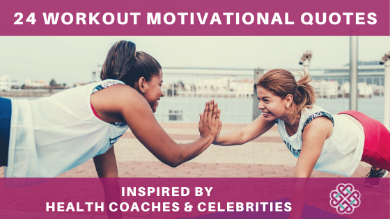 24 workout motivational quotes